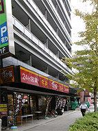 ヒューマンハイム新横浜