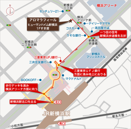 新横浜メンズエステアロマラフィールの地図